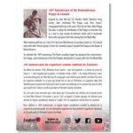 FLEUR DU COQUELICOT COMMÉMORATIVE – 100e ANNIVERSAIRE